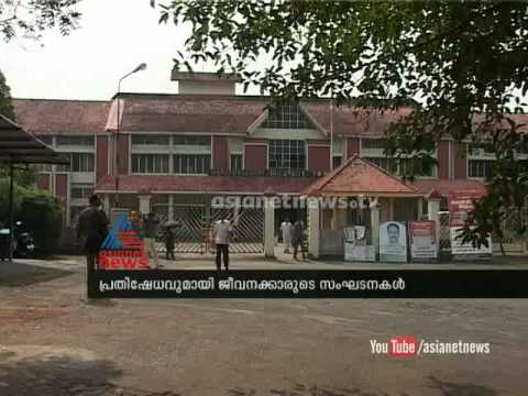 Contract teachers get UGC scale salary in MG University : Asianet ...