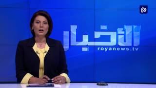 4 مدارس شرعية بأسماء الخلفاء الراشدين لمحاربة الإرهاب في الأردن - (6-8-2017)