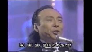 ジャッキー吉川とブルー・コメッツ - 甘いお話