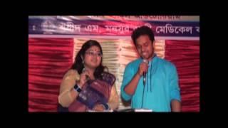 Duet Bangla Kobita