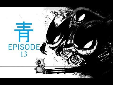 Yuuki Dameshi  幽鬼試し:青 Episode 13 ~Pyroclastic Flow~