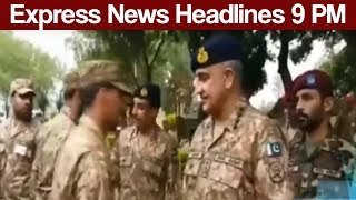 Express News Headlines and Bulletin - 09:00 PM - 26 June 2017 | Express News