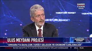 Ankapark ne zaman açılacak - Ankara Büyükşehir Belediye Başkanı Mustafa Tuna
