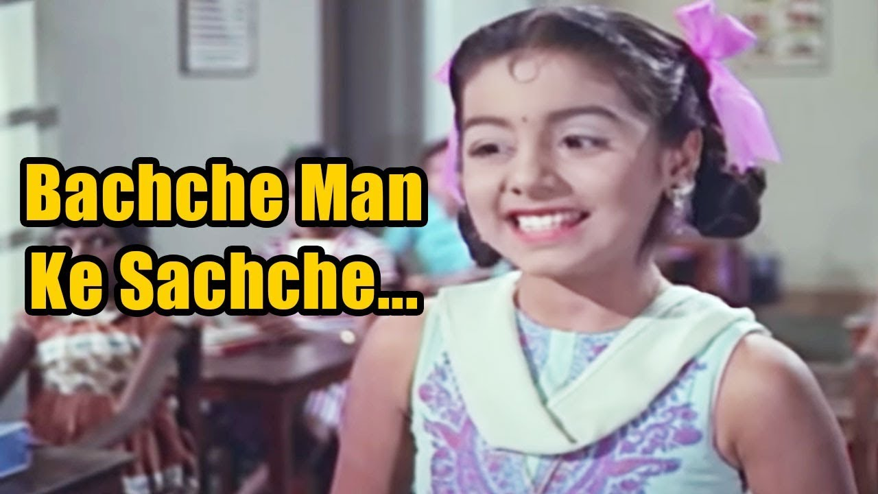 Download Bachche Man Ke Sachche - Neetu Singh, Lata Mangeshkar, Do Kaliyan Song 1 | Bollywood Movie