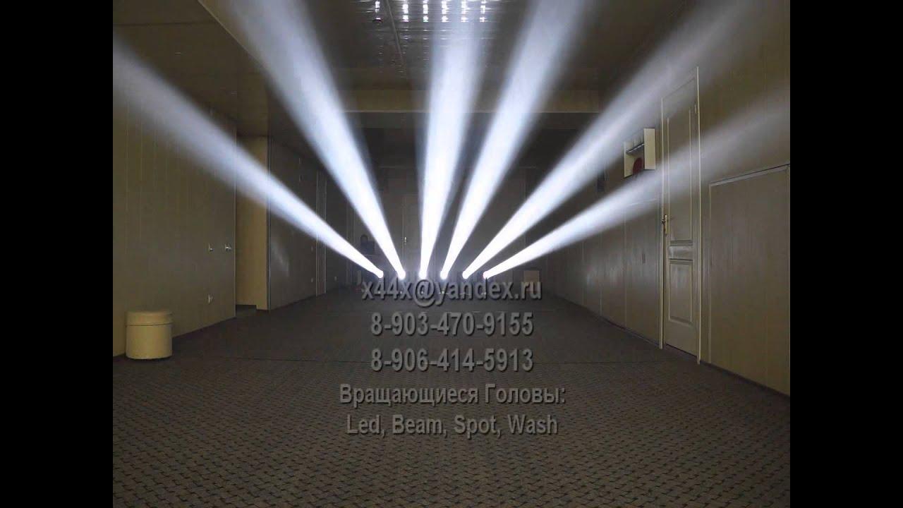 Лазер для дискотек и лазерного шоу GEOMETRY PRO 200 mW - YouTube