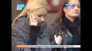 Куда пропадают деньги с телефонных счетов(, 2013-11-28T12:28:40.000Z)