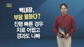 쿠키건강뉴스 2019. 11. 20