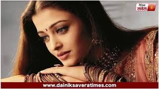 Aishwarya rai bachhan to romance with R. Madhavan  fanney khan   Dainik Savera