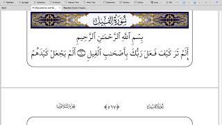 Как заучивать Коран ? Методология заучивания ! | Абу Имран | Таджвид | Коран |