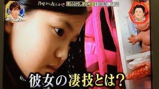 「月曜から夜ふかし」ポールダンス競技の神童!ポールダンス日本チャンピオンしのちゃん ポールダンス 検索動画 13