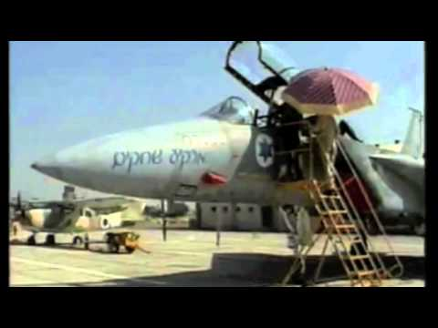 IAF Israeli Air Force In Action