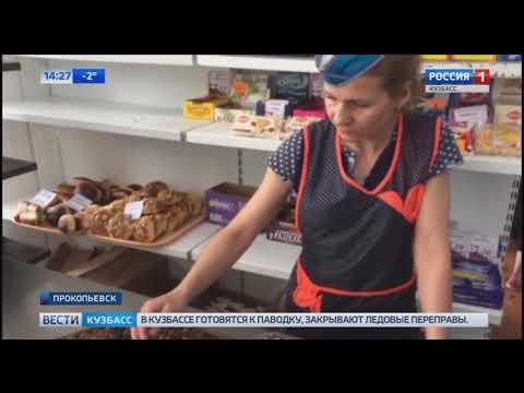 Сергей Цивилев посетил с проверкой одну из школ Прокопьевска