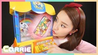 캐리의 샾킨즈 캐릭터 인형 휴대폰 케이스 만들기 놀이 CarrieAndToys