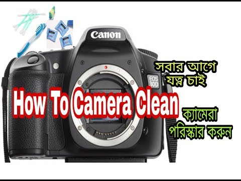 How To Camera Clean.how to your DSLR sensor and mirror
