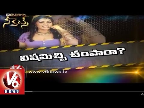 What Happened To Silk Smitha?   Last Days Of Her Personal Life   V6News