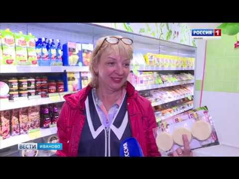 Второй магазин в Иваново