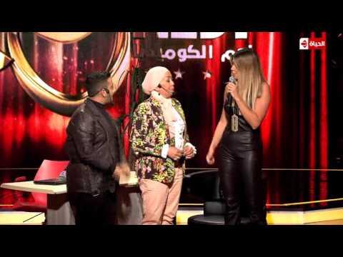 الياس منصور - مقابلة هالة فاخر وتقليد | نجم الكوميديا