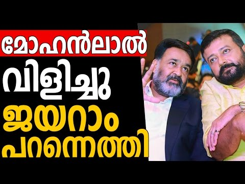 The Story Behind the Casting of Jayaram in the MohanlalPriyadarsan Film Advaitham