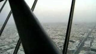view from kingdom tower riyadh