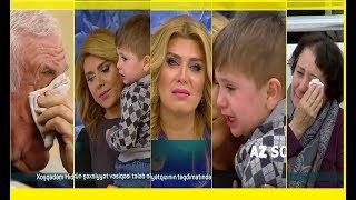 Balaca Elini kuceye atdilar - Bize danis - 3 yaşlı Əlini küçəyə atdılar