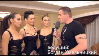 Флейты, жиросжигатели и кино-роли в интервью группы Nikita и Даши Астафьевой
