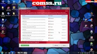 видео 5 бесплатных dns интернет-фильтров