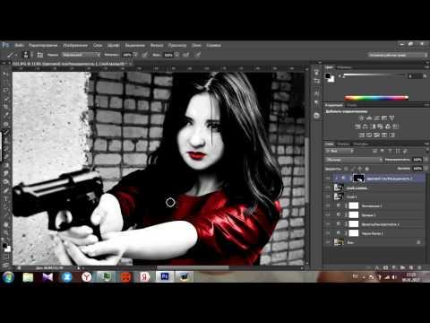 Уроки Фотошопа: эффект Город Грехов (нуар с элементами комикса)