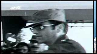 Κύπρος 1974 | Τουρκική Εισβολή: Η Άγνωστη Ιστορία (Μέρος 1)