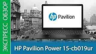 Экспресс-обзор ноутбука HP Pavilion Power 15-cb019ur