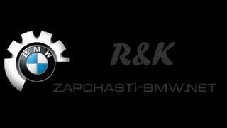 Купить заказать качественные оригинальние запчасти Б/У новые в наличии на BMW Киев цены недорого(, 2015-07-13T13:18:02.000Z)