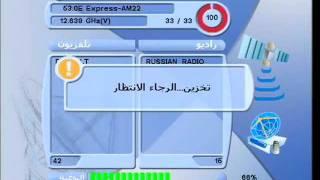 Express-AM22