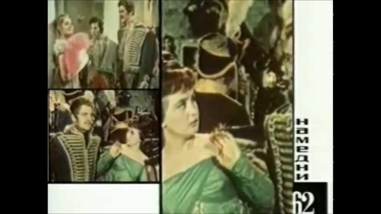 Download Намедни с Леонидом Парфеновым 1962