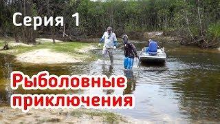 ОКУНИ-КРОКОДИЛЫ вырывают удочку! Рыбалка с ночевкой в джунглях на неделю!