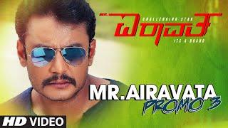 Mr. Airavata Promo 3 || Mr. Airavata || Darshan Thoogudeep, Urvashi Rautela, Prakash Raj