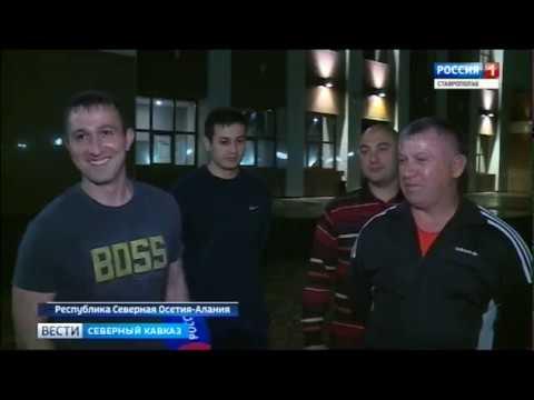 Как болели за сборную России на родине Станислава Черчесова