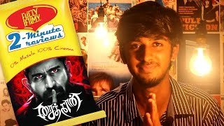 Saithan 2-Minute Review   Fully Filmy