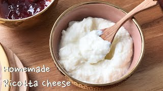 리코타 치즈 만들기 (부드럽고 크리미한 홈메이드 ) |…