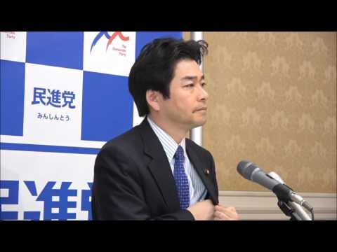 山井国会対策委員長定例記者会見 2017年3月9日