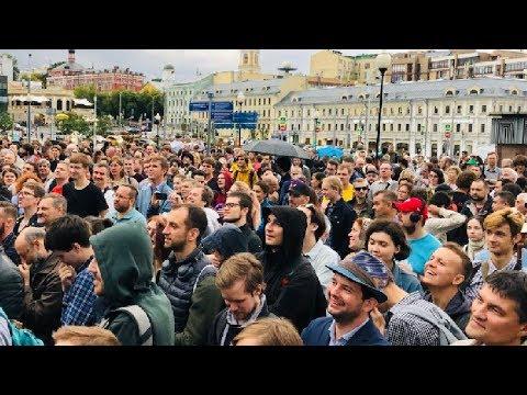 Москва вышла на