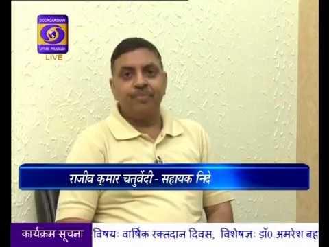 Current Affairs Programme- Charcha Me-Ayushman-Bharat- Gareebo ko Behtar Swaasth  Suvidhaye