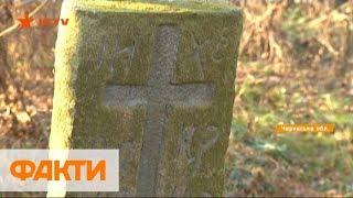Казацкое кладбище в Трахтемирове: легенды и захоронения казаков-характерников