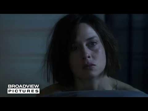HEDDA Trailer (2017)
