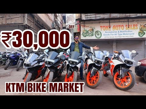 BIKE MARKET DELHI | KTM RC IN CHEAP | KAROL BAGH BIKE MARKET | SECOND HAND BIKES MARKET DELHI