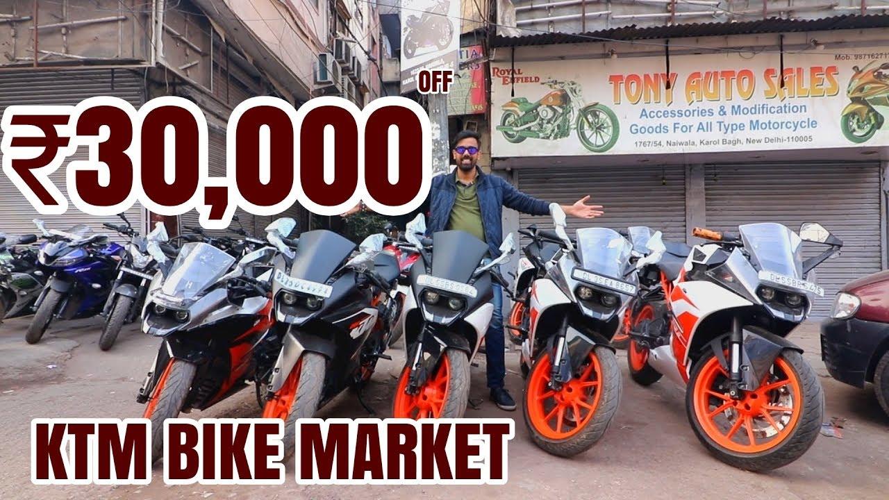 Bike Market Delhi Ktm Rc In Cheap Karol Bagh Bike Market