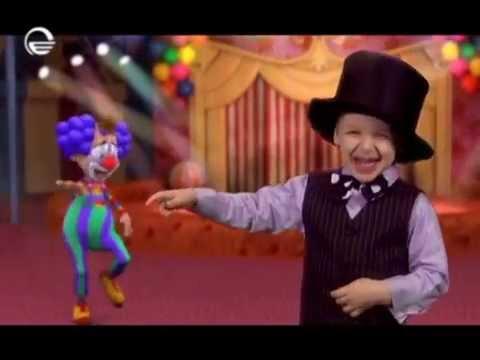Basti Bubu  Toy Clown Song ბასტი ბუბუ  სათამაშო ჯამბაზი