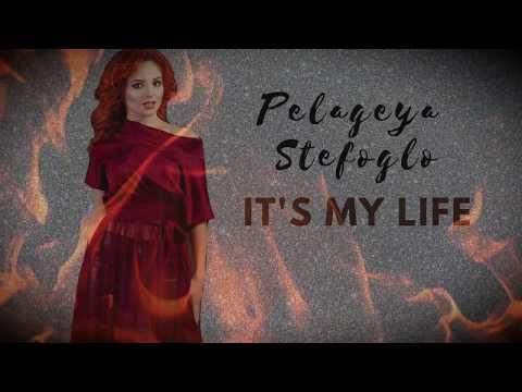 """It""""s My Life_Это моя жизнь! Bon Jovi (кавер Pelageya Stefoglo) хиты 2000/хиты 90"""