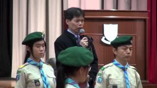 天主教郭得勝中學童軍支部宣誓典禮 KTS Scout Inv