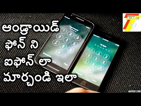 convert android phone into iphone7 telugulo(ఆండ్రాయిడ్ ఫోన్ ని ఐఫోన్ లా మార్చండి ఇలా)