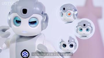 [알파미니] 유비테크 네이버 헤이클로바 코딩교육 AI로봇