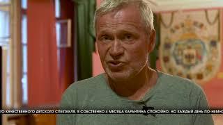 Казачий театр подготовил премьеру-«Вождь краснокожих»